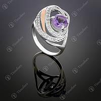 Серебряное кольцо с аметистом и фианитами. Артикул П-402