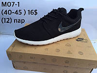 Мужские кроссовки Nike Roshe Run (40-45)