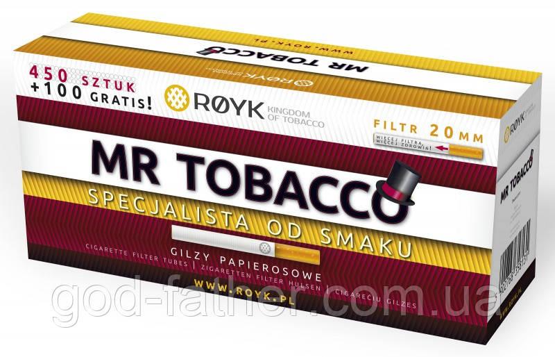 11000шт. 20мм Фильтр 550шт. в пачке, Сигаретные гильзы для набивки таб