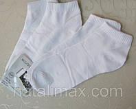 Укороченные носки мужские под кроссовки. JuJube. 40-47 р-р. Носки мужские и подростковые, спортивные носки.