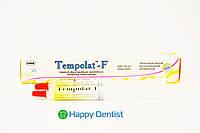 Tempolat F (Темполат Ф) цемент для временной фиксации