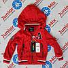 Детская весенняя куртка на мальчика NATURE