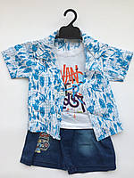 Костюм летний тройка рубашка и футболка с шортиками на мальчика 3,6,9 мес