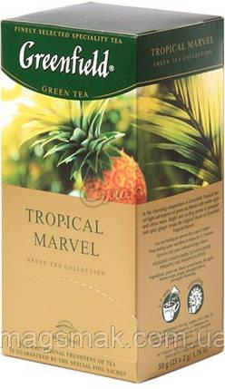 Чай Greenfield Tropical Marvel, 25 пакетов, фото 2