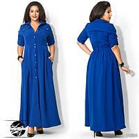Женское стильное платье на пуговицах длиной в пол. Модель 11654. Большие размеры.