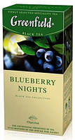 Чай Greenfield Blueberry Nights, 25 пакетов