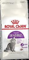 Royal Canin Sensible 4кг для взрослых кошек с чувствительным пищеварением