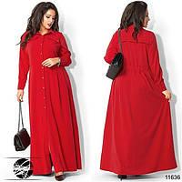 Женское стильное платье на пуговицах красного цвета длиной в пол. Модель 11636. Большие размеры.