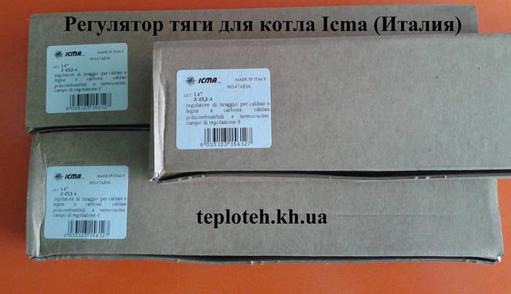 Регулятор тяги для котла Icma (Италия) с цепочкой, фото 2