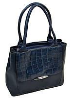Женская сумка классика синяя