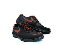 Туфли мужские спортивные в стиле Nike качественные