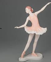 "Статуэтка из фарфора ""Балерина"" 25 см"
