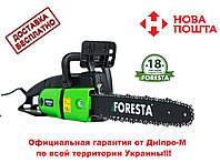 Электропила (пила электрическая) цепная Foresta 2.4 кВт! Качество!