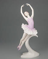 "Статуэтка из фарфора ""Балерина"" 27 см"