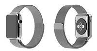 Металлический Браслет для Apple watch 38 mm.Milanese Loop (Миланская петля)