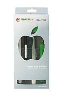 Инструменты для разборки iPhone Baku BK-7285