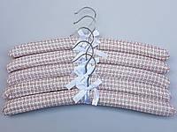 Плічка вішалки м'які тканинні для делікатних речей квадрат коричневого кольору, довжина 38 см,в упаковці 5 штук