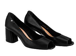 Туфлі Etor 6107-9-10407-1 41 чорні