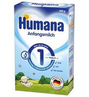 Молочная сухая смесь HUMANA 1 с 0-6 м. 300 гр.