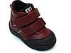 Ортопедические ботинки Minimen р. 23
