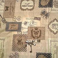 Бязь с бабочками, сердечками и ключиками на коричневом фоне в стиле Прованс