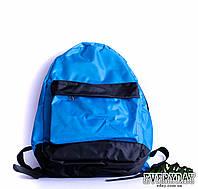 Модный городской рюкзак синий с черным, фото 1