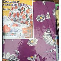 Постельное Украина 1,5 комплект постельного белья расцветки в ассортименте