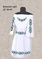 Детское платье ДС 04-01 с поясом домотканное