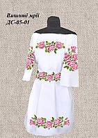 Детское платье ДС 05-01 с поясом домотканное