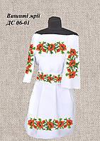 Детское платье ДС 06-01 с поясом домотканное