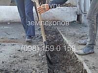 Услуги землекопов Земляные работы вручную