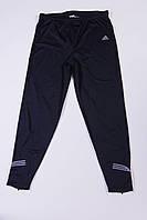 Брендовые спортивные штаны мужские широкие черные adidas XL