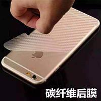 Карбоновая пленка на заднюю крышку iPhone 6 Plus/6s plus (5.5)