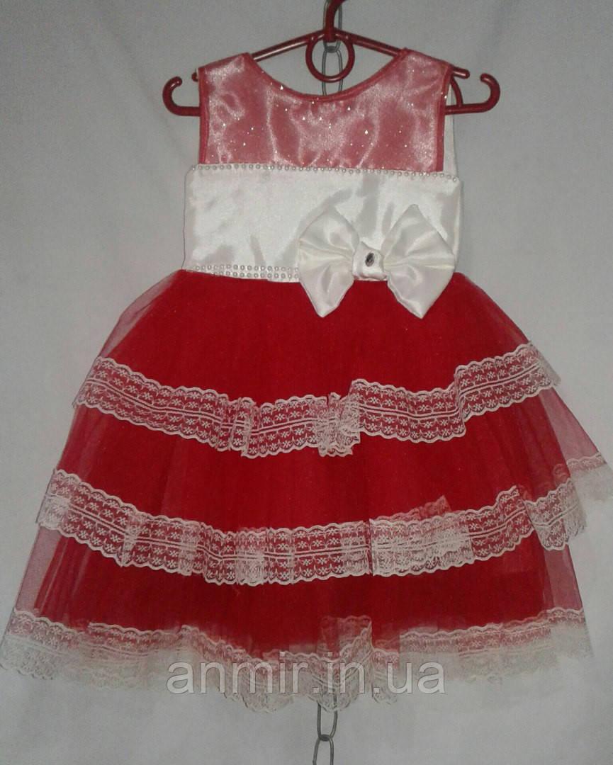 Купить Детское Платья 2 Года
