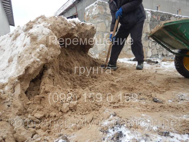 Послуги землекопів