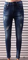 Стильные женские молодежные джинсы Американки рванки