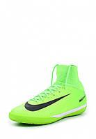 Футзалки Nike MercurialX Proximo II IC Junior 831973-305