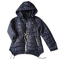 """Куртка детская 6-10лет """"Nice"""" темн.синяя Оптом"""
