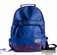 Городской рюкзак Levis