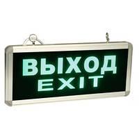 "Аварийный светильник Feron ""ВИХІД"" LED EL50 (с акумулятором)"