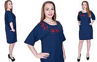 Стильное платье с вышивкой. Цвет темно-синий. Размер 54,56,58,60. Код 575