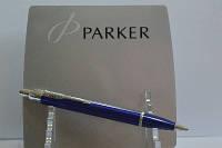 Ручка Parker  синяя с хромом