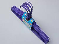 Плечики вешалки  тремпеля проволока в порошковой покраске фиолетового цвета, длина 29,5 см, в упаковке 10 штук
