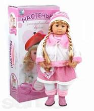 Інтерактивні ляльки