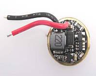 Драйвер для светодиодов Cree 1,5А питание 2,7-14В плата модуль стабилизатор