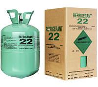 Фреон Refrigerant R-22