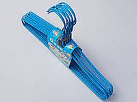 Плечики вешалки  тремпеля проволока в порошковой покраске голубого цвета, длина 29,5 см, в упаковке 10 штук