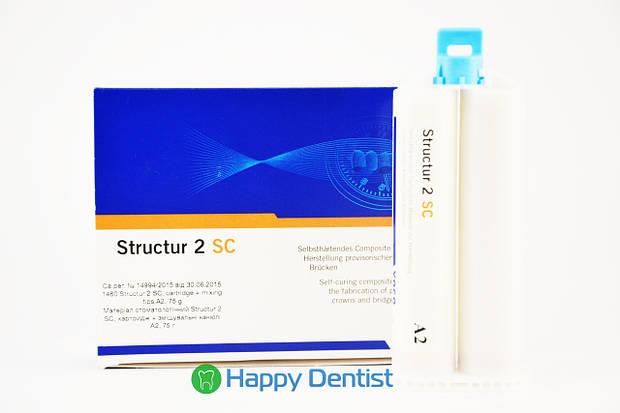 Structur 2 SC (Структур 2 СЦ) пластмасса для временных коронок