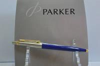 Подарункова ручка Parker синя з позолотою
