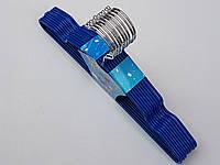 Плечики вешалки  тремпеля металлические в силиконовом покрытии синего цвета, длина 29,5 см, в упаковке 10 штук